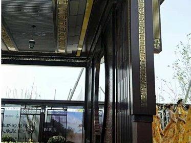 新中式门楼安装案例